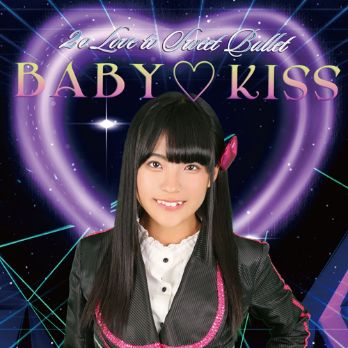 BABY♥KISS <Initial Limited ver. by Riho FUSHIMI>