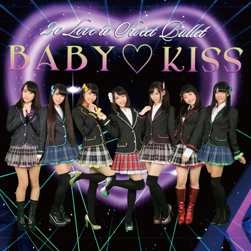 BABY♥KISS <Initial Limited ver.>