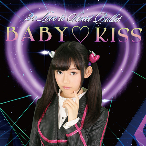 BABY♥KISS <Initial Limited ver. by Karin MITA>