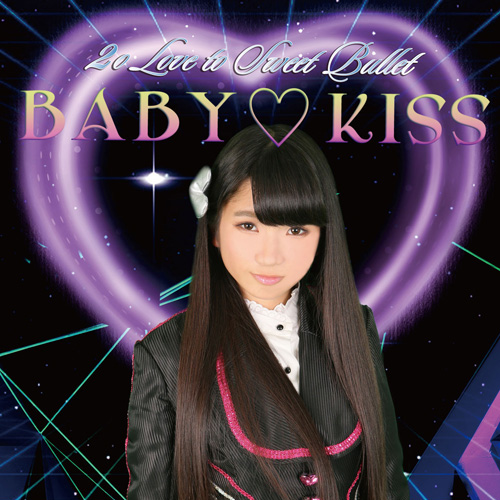 BABY♥KISS <Initial Limited ver. by Kasumi TACHIBANA>