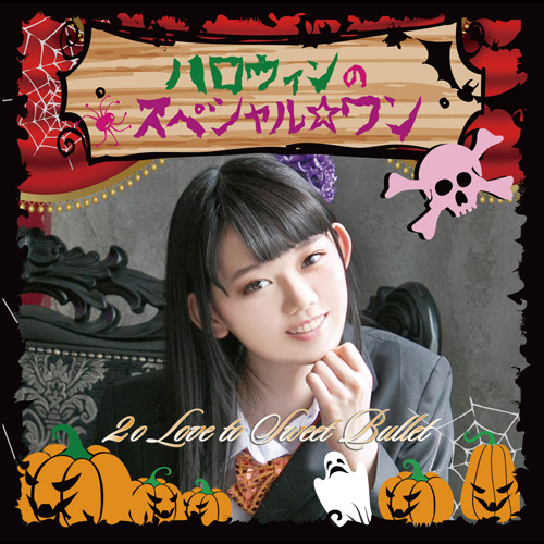 HALLOWEEN NO SPECIAL☆ONE <Initial Limited ver. by Karin MITA>