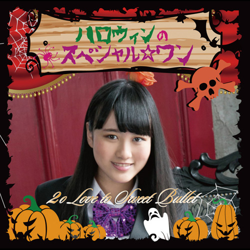 HALLOWEEN NO SPECIAL☆ONE <Initial Limited ver. by Sachika MIZUTANI>