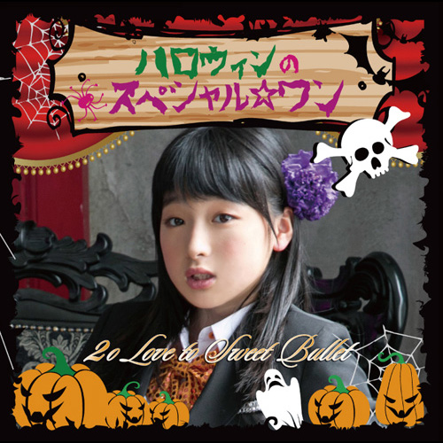 HALLOWEEN NO SPECIAL☆ONE <Initial Limited ver. by Honomi SAKAGUCHI>