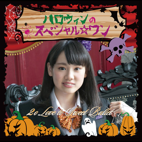 HALLOWEEN NO SPECIAL☆ONE <Initial Limited ver. by Mai SHINJO>