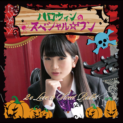 HALLOWEEN NO SPECIAL☆ONE <Initial Limited ver. by Kasumi TACHIBANA>